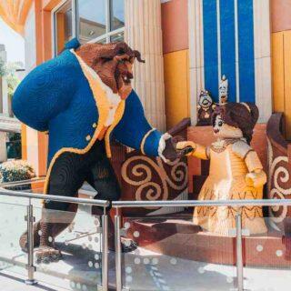 Comment faire filtre Disney ?